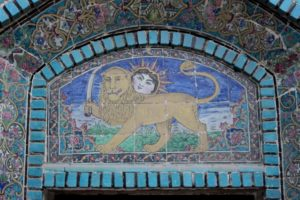 the lion above the one of the doors