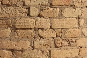some of the bricks with cuneiforms, and ancient script