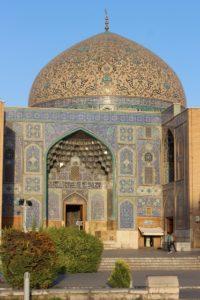 the smaller Mashed-e Sheikh Lotfallah