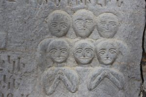 part of a tomb stone in the courtyard of the Vank cathedral complex