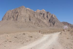 mountainous country side, and closed road outside Yazd
