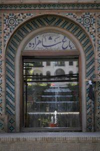 entrance to the Barg-e Shahzde, the garden in Mahan
