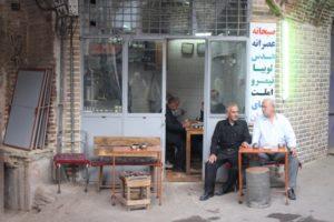 the tea shop hasn't been renovated yet