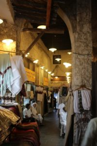 more of the Souq Waqif