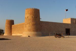 the Al Zubara fort