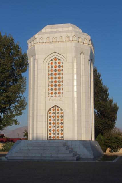 Nakhchivan, the city