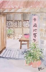 C01-02: Courtyard, Beijing (2)